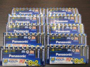 小倉南区、大吉サニーサイドモール小倉店 乾電池(新品)をお買取り致しました!タイトルの画像です