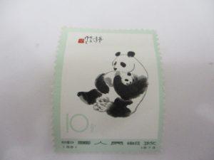茅ヶ崎 買取 中国切手