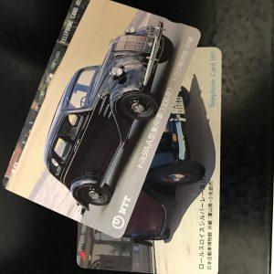 テレホンカード買取ります。大吉福山蔵王店