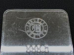 静岡市 駿河区・葵区・清水区での金、プラチナ、貴金属買取なら大吉 イトーヨーカドー静岡店へ!