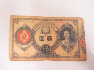 古銭を買取いたしました、大吉浦和店にお任せください