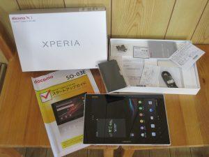 ドコモ,au,ソフトバンク,タブレット,Tablet,Xperia,SONY