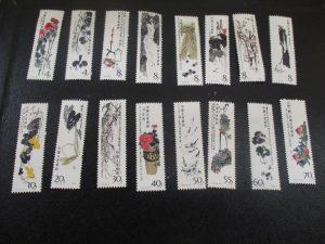 中国切手を売るなら買取専門店大吉アスモ大和郡山店にお任せ!