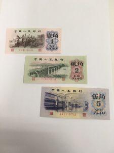 買取専門店「大吉」アクロスプラザ札幌南店では、溜まった外国銭の処分いたします!