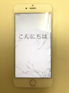 スマホ・iPhoneなど携帯電話を売るなら、買取専門店大吉 弘前高田店!