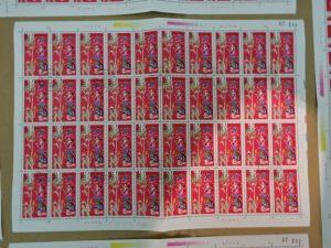 中国切手の高価買取は「大吉 調布店」です。