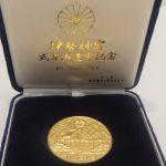 式年遷宮記念純金メダル