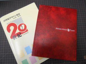 京都ならの皆さま、切手の高価買取はガーデンモール木津川店へ