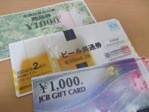 金券のお買取りはお任せ下さい。大吉ゆめタウン防府店です。