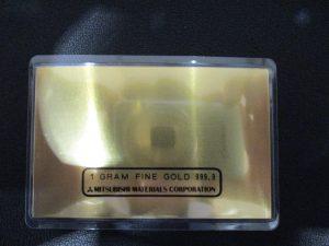 小倉南区、大吉サニーサイドモール小倉店で買取りました金プレートの画像です
