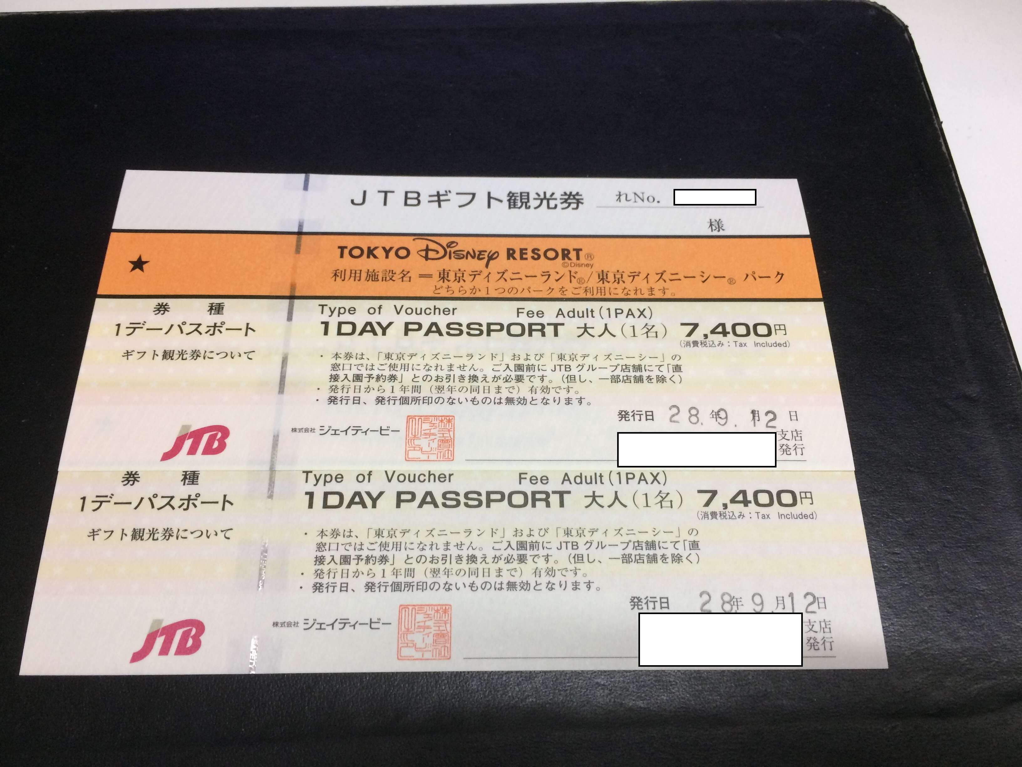 jtb の ギフト観光券 ディズニーリゾート 1デーパスポート を 買い取り