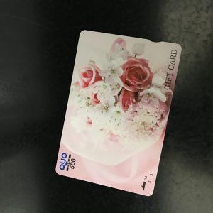 金券の高価買取は大吉福山蔵王店!!