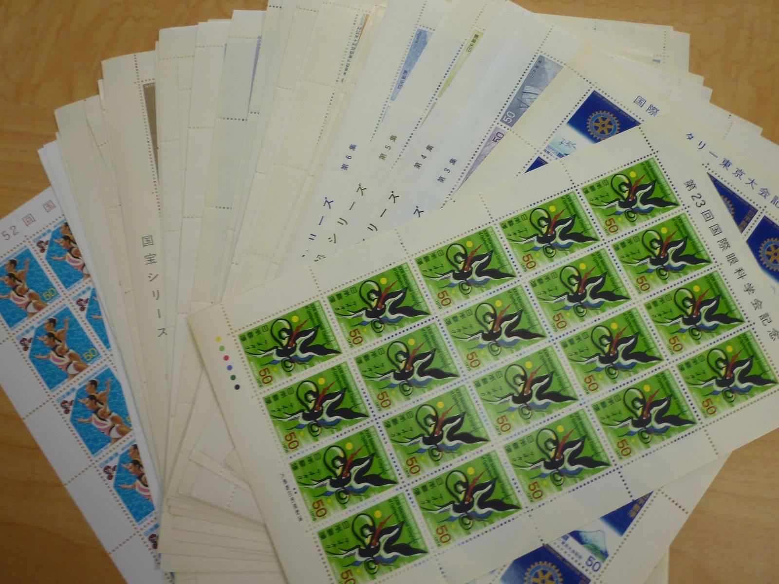 大和郡山市で切手を売るなら 買取専門店大吉リーベル王寺店へ!