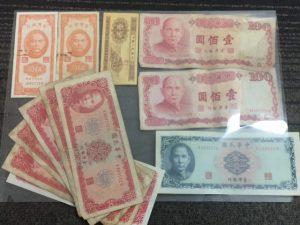 大船駅周辺で中国紙幣を売るなら!高価買取の大吉大船店へ