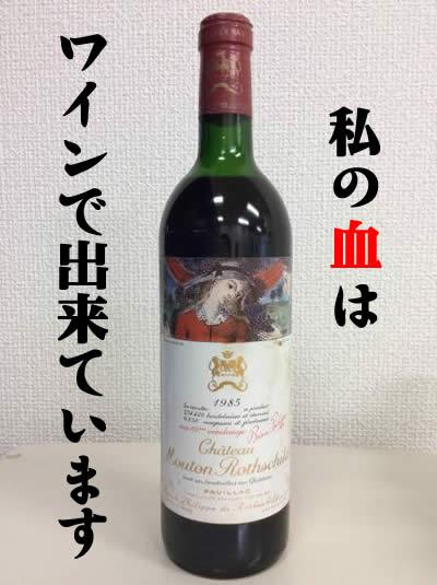 ワインの買取は大吉京都西院店
