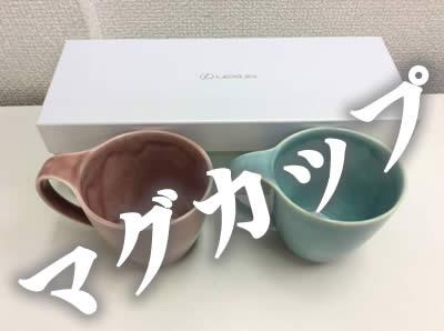 買取 京都 西院