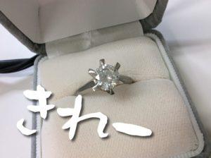 ダイヤモンド、しっかり査定で高価買取!大吉イズミヤ白梅町店です!