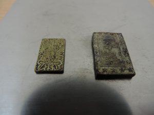 貴金属古銭金二分一分銀