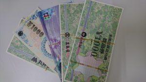 頂いたその金券、買取専門店大吉アクロスプラザ札幌南店にお持ち下さい!