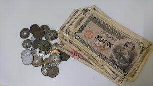 古いお金、捨てる前に大吉へお持ち下さい!