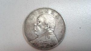 銀貨,買取,東京,八王子