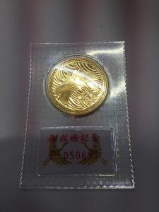 金貨の買取なら大吉弘前高田店へお任せ!