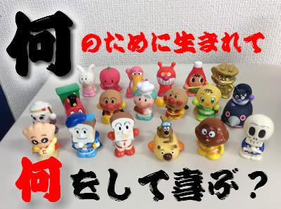 指人形買取ります。大吉京都西院店