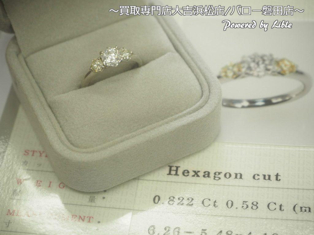 金 プラチナ ダイヤモンド 貴金属 リング 指輪 買取 浜松市