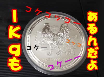 銀貨の買取は大吉京都西院店