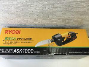 山梨県韮崎市の皆さん、電気工具の買取は大吉オギノ双葉店にお任せ!