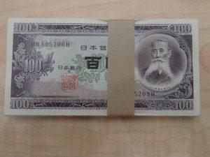 古銭の買取は大吉ゆめタウン八代店にお任せ下さい!