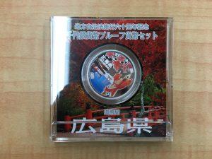 記念硬貨のお買取強化中!!大吉水戸エクセル店です!