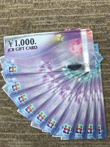 山梨県韮崎市の皆さん、ギフトカードの換金は大吉オギノ双葉店まで!