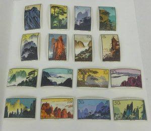中国切手 1963年 特57 黄山風景シリーズ