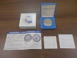 記念メダルの買取も出来る買取専門店大吉エスモール鶴岡店
