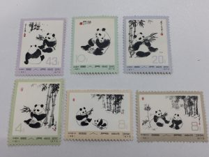 藤沢駅でプレミア切手を売るなら!高価買取の大吉藤沢店へ!