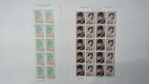 藤沢で切手シートを売るなら!高価買取の大吉藤沢店へ!