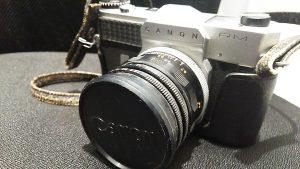 カメラを売るなら断然、買取専門店大吉タイヨー西加治木店。