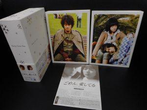 韓流 DVD BOXをお買取り!大吉ゆめタウン八代店