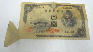 聖徳太子 100円札 印刷エラー 印刷ミス エラー紙幣