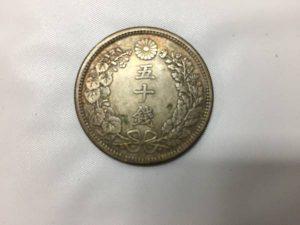 銭単位の古銭を買取させて頂いた大吉羽曳野店です!