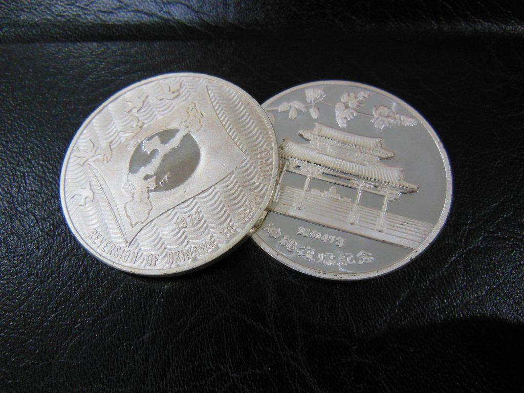 豊田市の記念メダル買取は、大吉豊田店にお任せください★