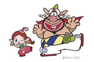 古銭の高価買取は大吉MEGAドン・キホーテ弁天町店!2