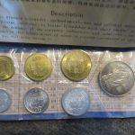 貨幣,貨幣セット,中国