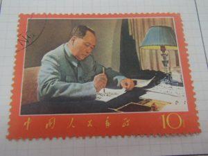 中国切手 (3)