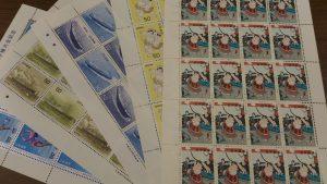 美濃加茂で切手の高価買取なら大吉アピタ美濃加茂店です。