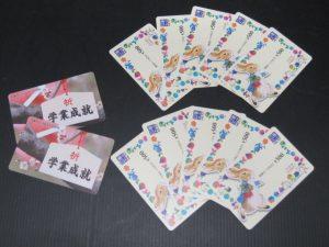 京都、奈良で金券の買取は大吉ガーデンモール木津川店へ