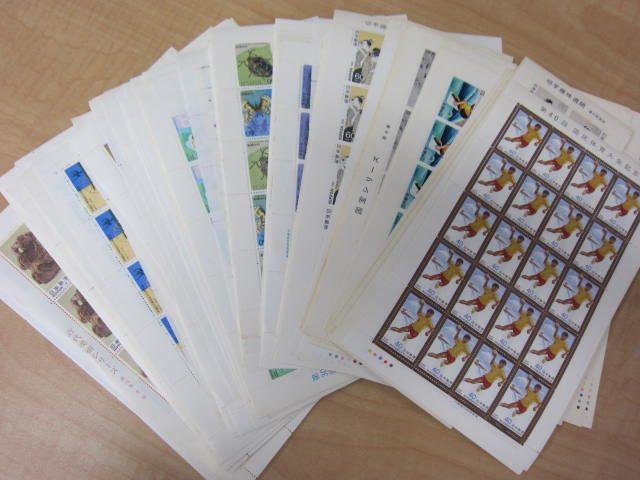 記念切手もお買取り致します!