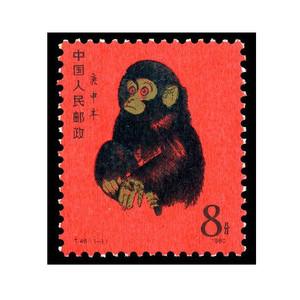 切手の買取なら姶良市の大吉タイヨー西加治木店にお任せ下さい。