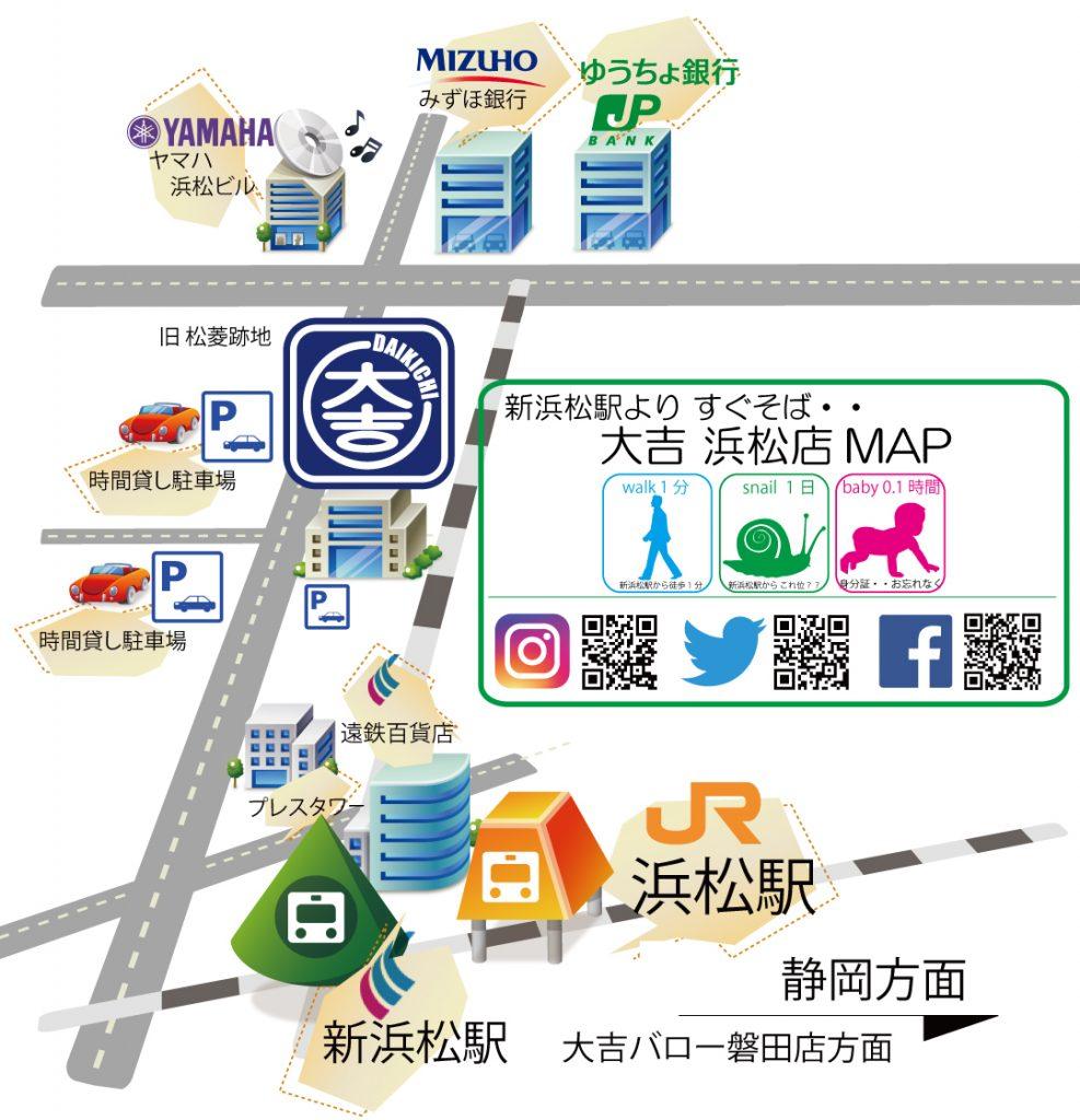 買取専門店 大吉浜松店 地図
